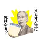 【実写】タピオカ☆ミルクティー(個別スタンプ:30)