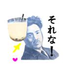 【実写】タピオカ☆ミルクティー(個別スタンプ:31)