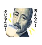 【実写】タピオカ☆ミルクティー(個別スタンプ:32)