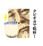 【実写】タピオカ☆ミルクティー(個別スタンプ:34)