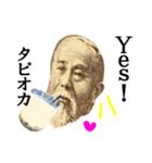 【実写】タピオカ☆ミルクティー(個別スタンプ:35)