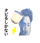 【実写】タピオカ☆ミルクティー(個別スタンプ:36)