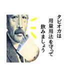 【実写】タピオカ☆ミルクティー(個別スタンプ:38)