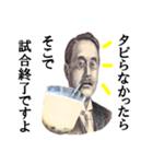 【実写】タピオカ☆ミルクティー(個別スタンプ:39)
