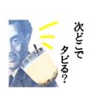 【実写】タピオカ☆ミルクティー(個別スタンプ:40)