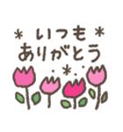 適度にかわいい*感謝と挨拶に花を添えて(個別スタンプ:03)