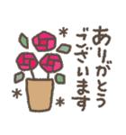 適度にかわいい*感謝と挨拶に花を添えて(個別スタンプ:05)