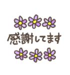 適度にかわいい*感謝と挨拶に花を添えて(個別スタンプ:08)