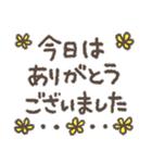 適度にかわいい*感謝と挨拶に花を添えて(個別スタンプ:09)