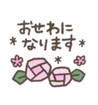 適度にかわいい*感謝と挨拶に花を添えて(個別スタンプ:11)