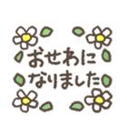 適度にかわいい*感謝と挨拶に花を添えて(個別スタンプ:12)
