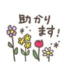 適度にかわいい*感謝と挨拶に花を添えて(個別スタンプ:14)