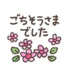 適度にかわいい*感謝と挨拶に花を添えて(個別スタンプ:15)