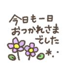 適度にかわいい*感謝と挨拶に花を添えて(個別スタンプ:18)