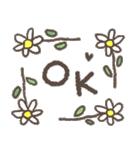 適度にかわいい*感謝と挨拶に花を添えて(個別スタンプ:21)