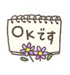 適度にかわいい*感謝と挨拶に花を添えて(個別スタンプ:22)
