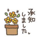 適度にかわいい*感謝と挨拶に花を添えて(個別スタンプ:25)