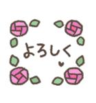 適度にかわいい*感謝と挨拶に花を添えて(個別スタンプ:29)