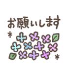 適度にかわいい*感謝と挨拶に花を添えて(個別スタンプ:30)