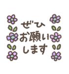 適度にかわいい*感謝と挨拶に花を添えて(個別スタンプ:32)