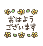 適度にかわいい*感謝と挨拶に花を添えて(個別スタンプ:33)