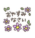 適度にかわいい*感謝と挨拶に花を添えて(個別スタンプ:34)
