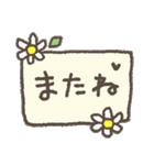 適度にかわいい*感謝と挨拶に花を添えて(個別スタンプ:35)