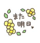 適度にかわいい*感謝と挨拶に花を添えて(個別スタンプ:37)