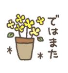 適度にかわいい*感謝と挨拶に花を添えて(個別スタンプ:38)