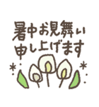 適度にかわいい*感謝と挨拶に花を添えて(個別スタンプ:39)