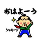 関西のおじたん6日目(個別スタンプ:01)