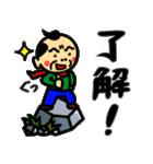 関西のおじたん6日目(個別スタンプ:02)