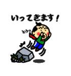 関西のおじたん6日目(個別スタンプ:03)