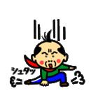 関西のおじたん6日目(個別スタンプ:04)