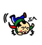 関西のおじたん6日目(個別スタンプ:06)