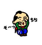関西のおじたん6日目(個別スタンプ:08)