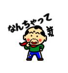 関西のおじたん6日目(個別スタンプ:09)