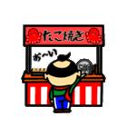 関西のおじたん6日目(個別スタンプ:10)