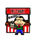 関西のおじたん6日目(個別スタンプ:11)