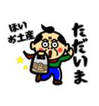関西のおじたん6日目(個別スタンプ:12)
