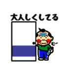 関西のおじたん6日目(個別スタンプ:13)