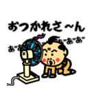 関西のおじたん6日目(個別スタンプ:14)