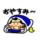 関西のおじたん6日目(個別スタンプ:15)