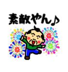 関西のおじたん6日目(個別スタンプ:16)