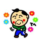 関西のおじたん6日目(個別スタンプ:17)