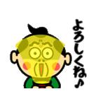 関西のおじたん6日目(個別スタンプ:18)