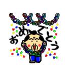 関西のおじたん6日目(個別スタンプ:19)