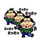 関西のおじたん6日目(個別スタンプ:20)