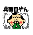 関西のおじたん6日目(個別スタンプ:22)