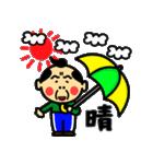 関西のおじたん6日目(個別スタンプ:23)